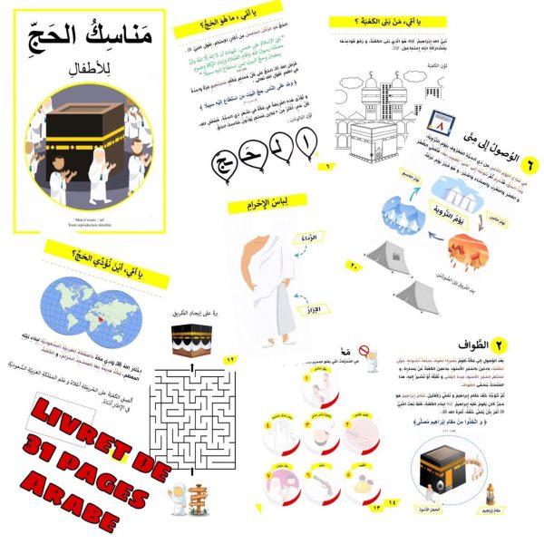 hajj expliqué aux enfants en arabe